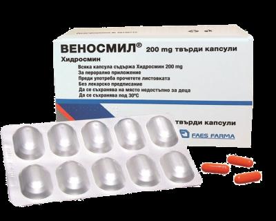 Веносмил (Venosmil) - 200 мг. (20 бр.) твърди капсули, Хидросмин (Hidrosmin) - Изображение 1