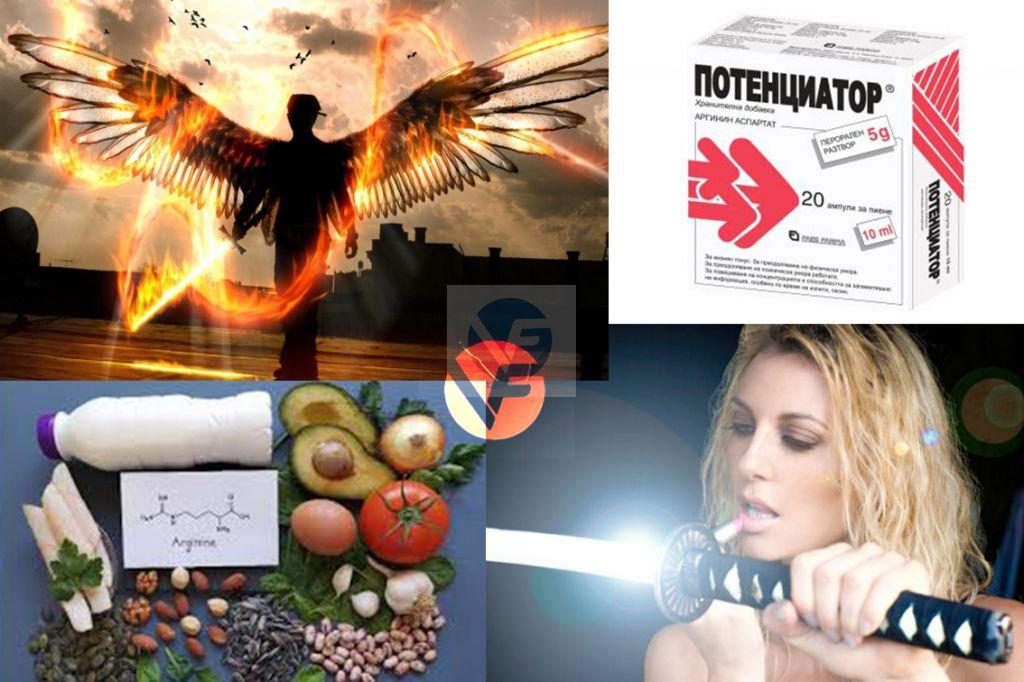 За непобедим имунитет! - Медикаменти | VivaFarma