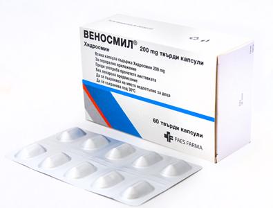 Веносмил (Venosmil) - 200 мг. (60 бр.) твърди капсули, Хидросмин (Hidrosmin) - Изображение 1